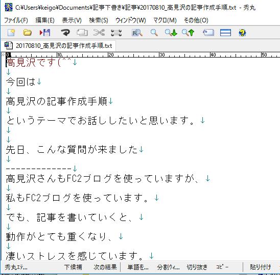 kijinokakikata03.png