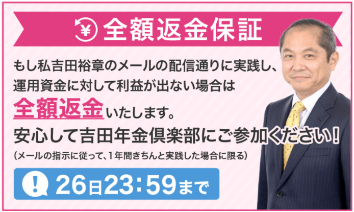 yoshida001.png