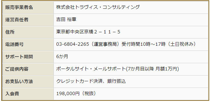 yoshida002.png