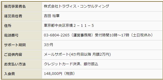 yoshida003.png
