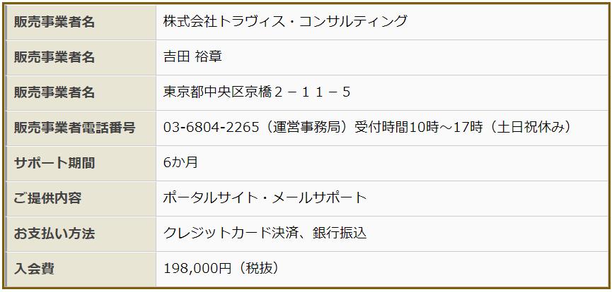 yoshida02.png