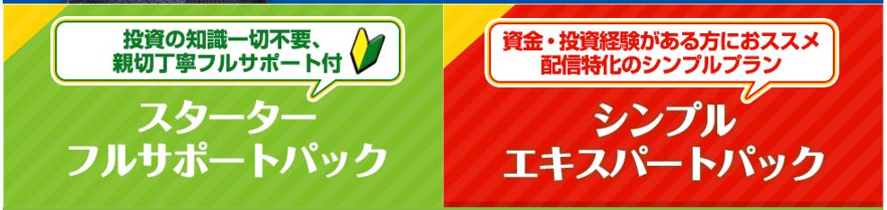 yoshida04.png