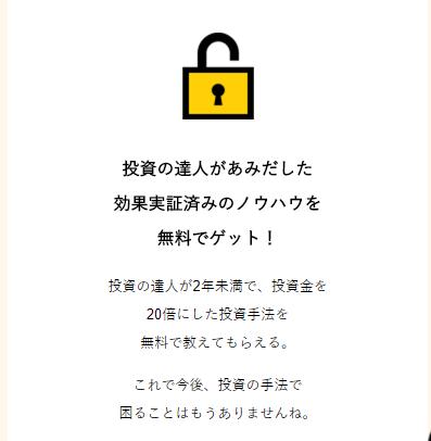 yoshida05.png