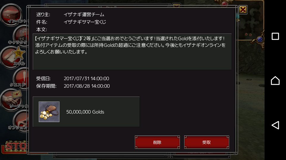 Screenshot_20170731-175832.png