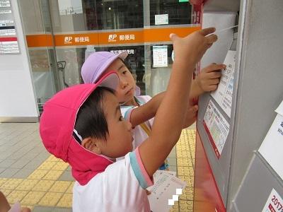2017郵便局うさぎ
