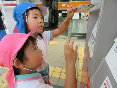2017郵便局つき・りす2