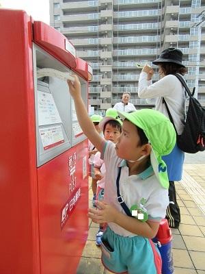2017郵便局たんぽぽ2