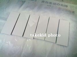 FC2766.jpg