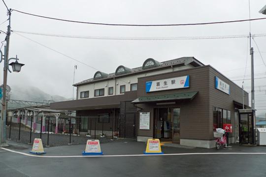 東武佐野線葛生駅