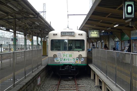 上信電鉄高崎駅