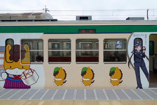 ぐんまちゃん列車@下仁田