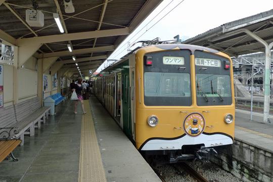 高崎駅0番線