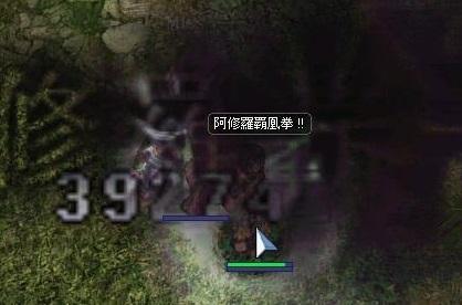 asyu__001.jpg