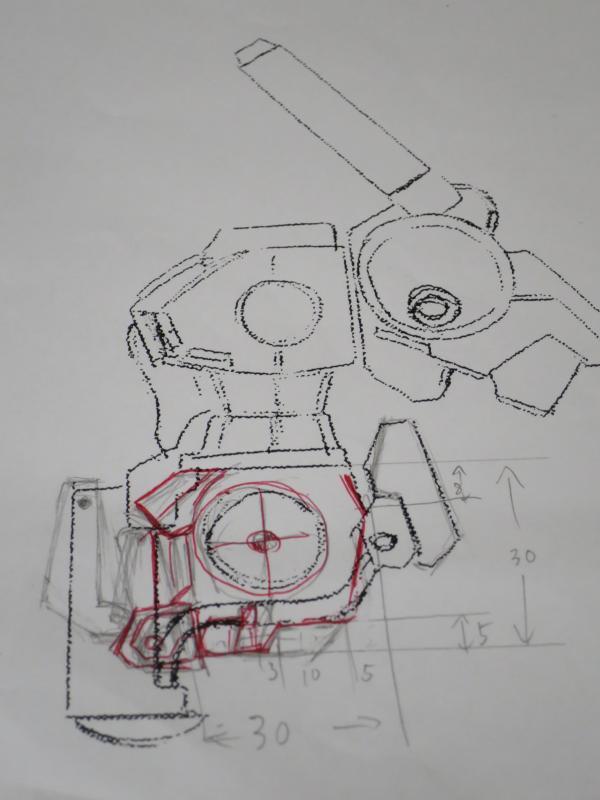 MGガンキャノンディテクター6