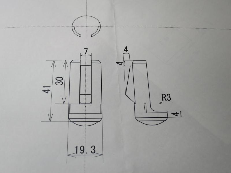 MGガンキャノンディテクター10