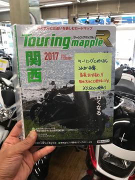fc2blog_201708292238367f0.jpg
