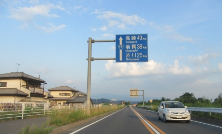 IMG_8233.jpg