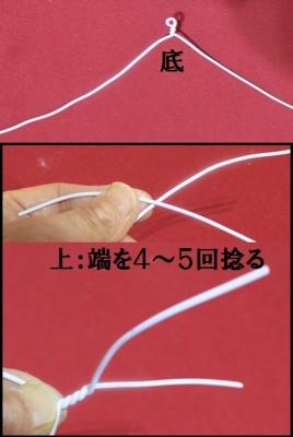 18_3697.jpg