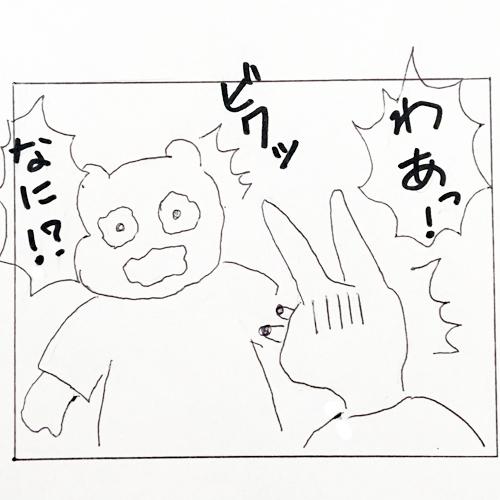 manga4.jpg