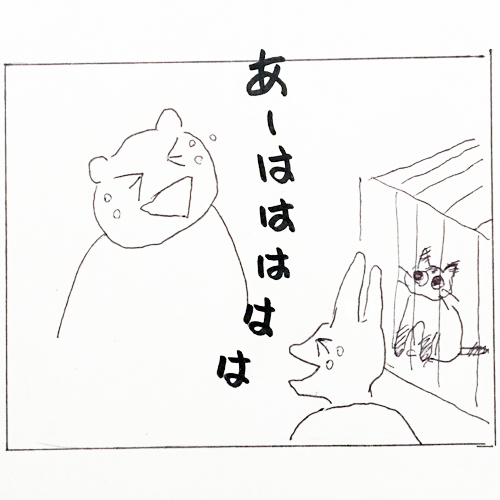 manga9.jpg