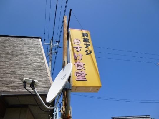 17_07_21-10hamakanaya.jpg