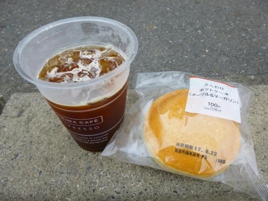 17_08_20-06jougashima.jpg