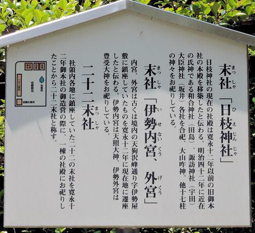170711nukisaki61.jpg