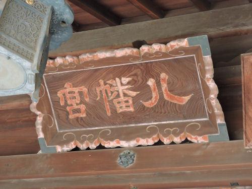 170731yoyogi38.jpg