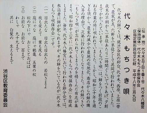 170731yoyogi44.jpg