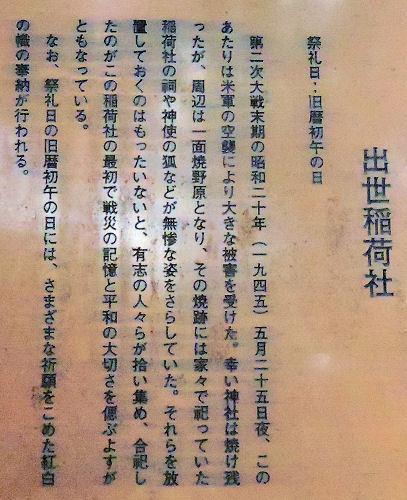 170731yoyogi48.jpg