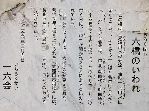 170821urawa11.jpg