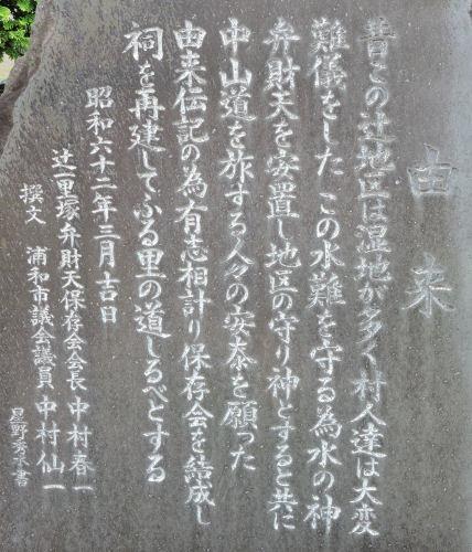 170821urawa20.jpg
