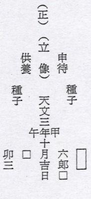 170831itahi06.jpg