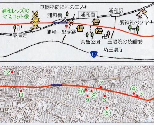 170902urawa01.jpg
