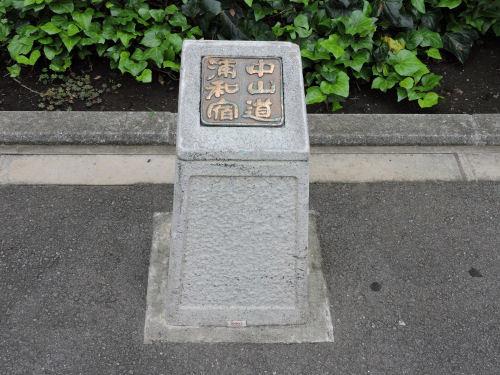 170902urawa07.jpg