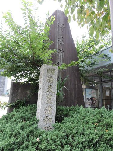 170902urawa09.jpg