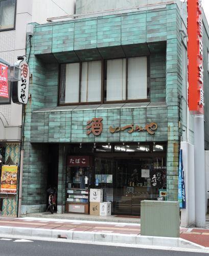 170902urawa28.jpg