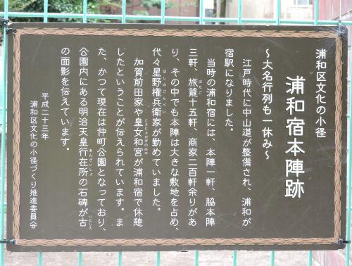 170902urawa30.jpg