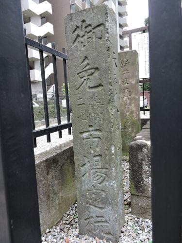 170902urawa43.jpg