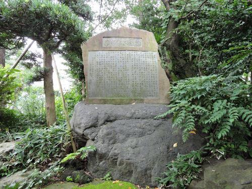 170902urawa61.jpg