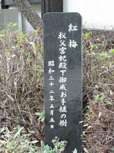 170902urawa63.jpg