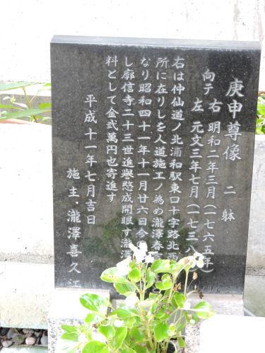 170902urawa69.jpg