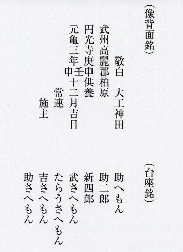 170905bosatsu03.jpg
