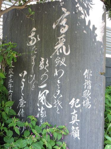 170913azuma05.jpg