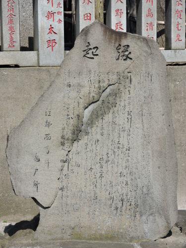 170913azuma10.jpg