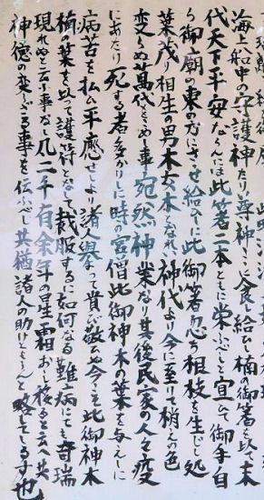 170913azuma16.jpg