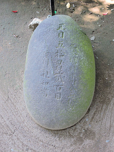 170913azuma33.jpg