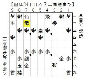 2017-07-11a.jpg