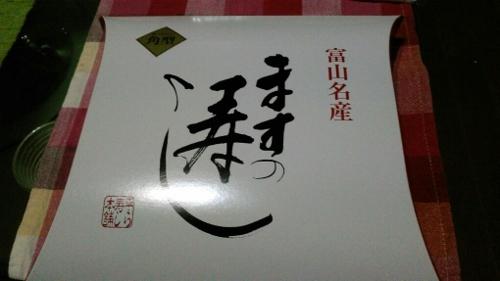KIMG1415 (500x281)