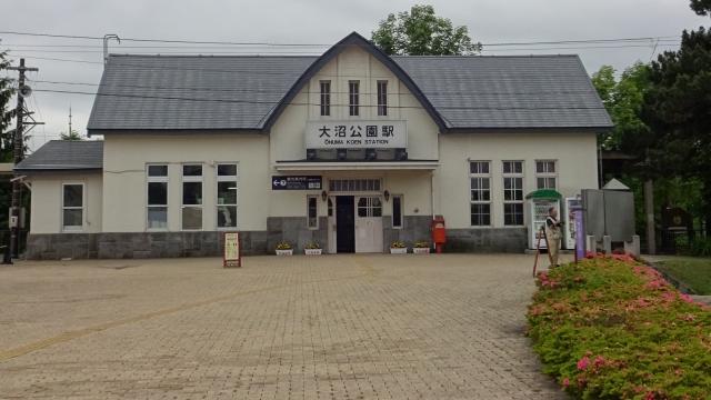 33大沼公園駅外観